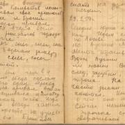 Zina Kolmogorova diary 11