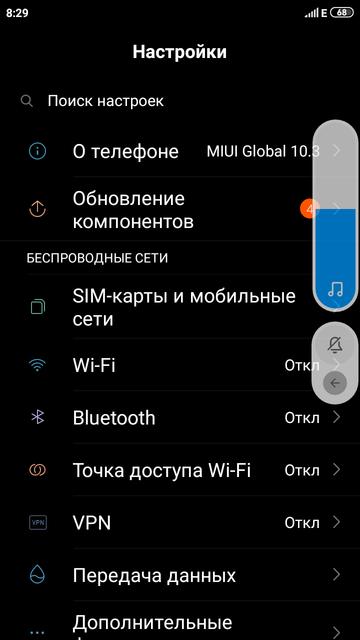 Screenshot-2019-10-31-08-29-50-040-com-android-settings.png
