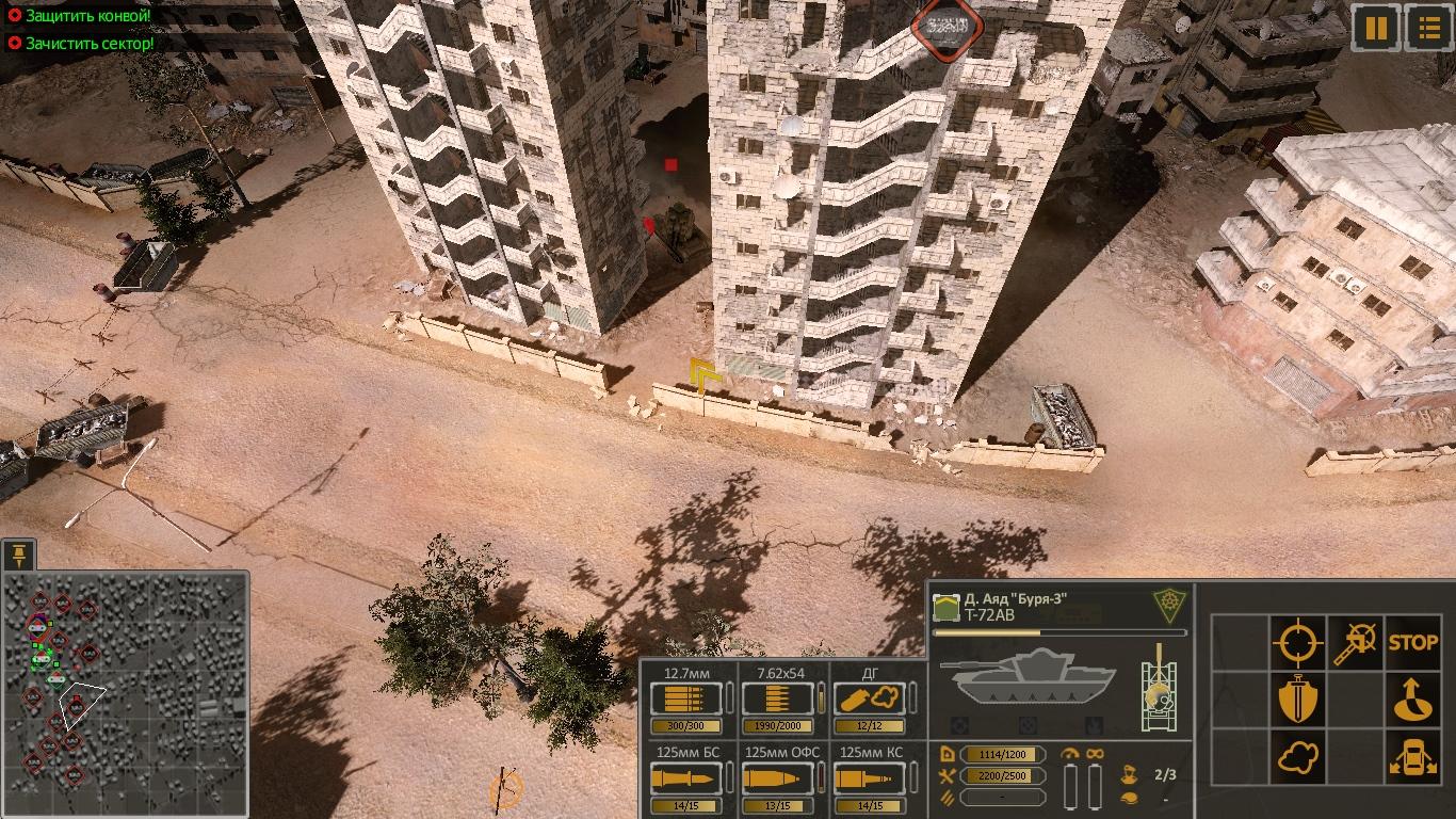 Syrian-Warfare-2021-02-10-04-40-11-932