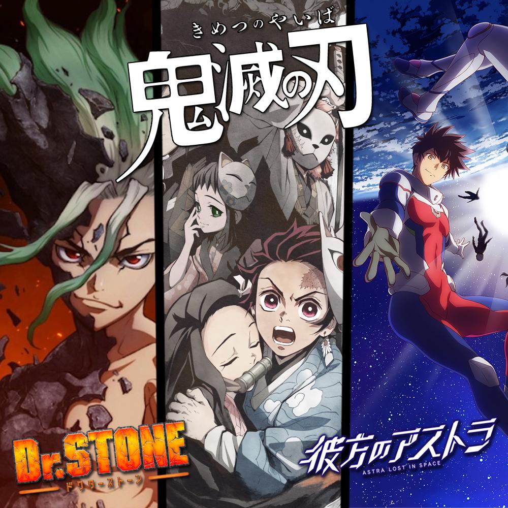 3-Animes-2019.png