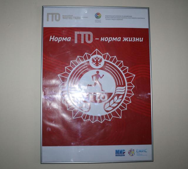 IMG-6807-JPG