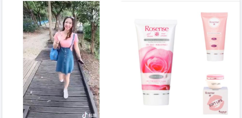 黃小千推薦Rosense濃郁玫瑰護手霜