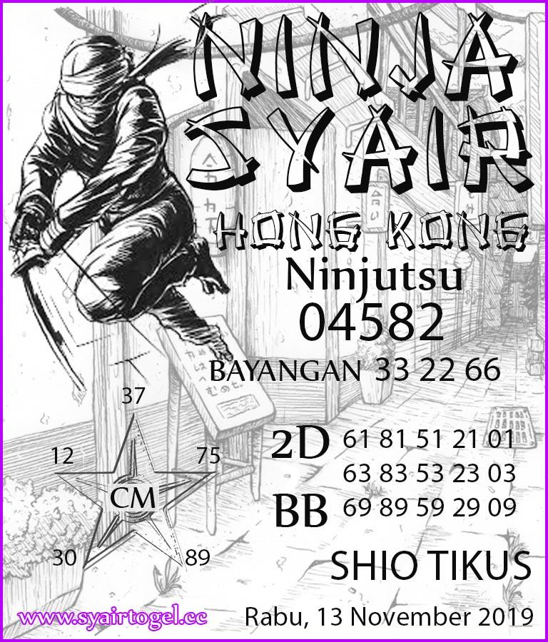 syair-ninja-32