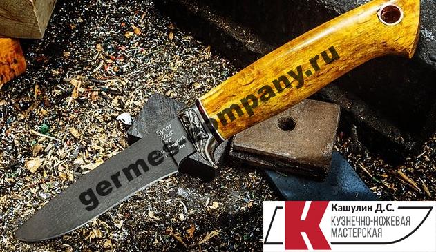 Изготовление и продажа ножей из нержавеющей стали