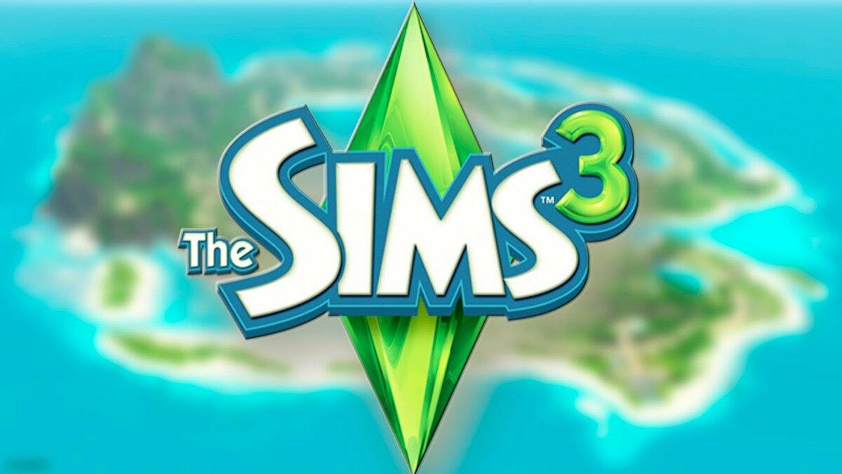 Обязательные моды для The Sims 3