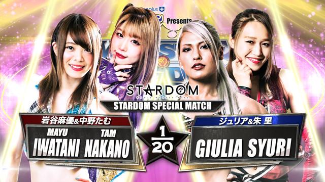 Mayu Iwatani y Tam Nakano vs. Guilia y Syuri