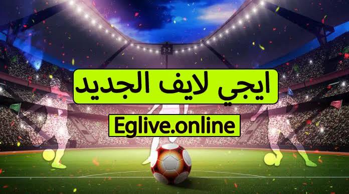 مشاهدة قناة بي ان سبورت