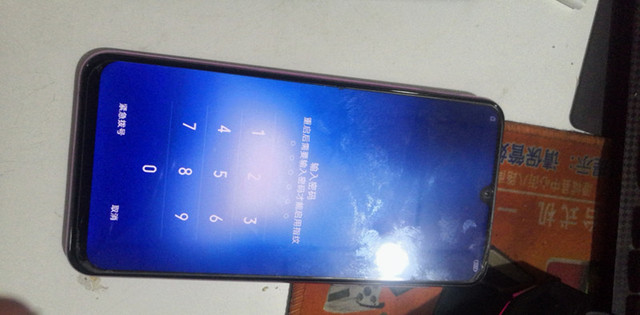 EMT-VIVO Y97 (PD1813, 20200405 ,9.0) Reset Screenlock without losing data (Disable Screenlock)