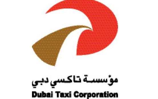 نتيجة بحث الصور عن مؤسسة تاكسي دبي