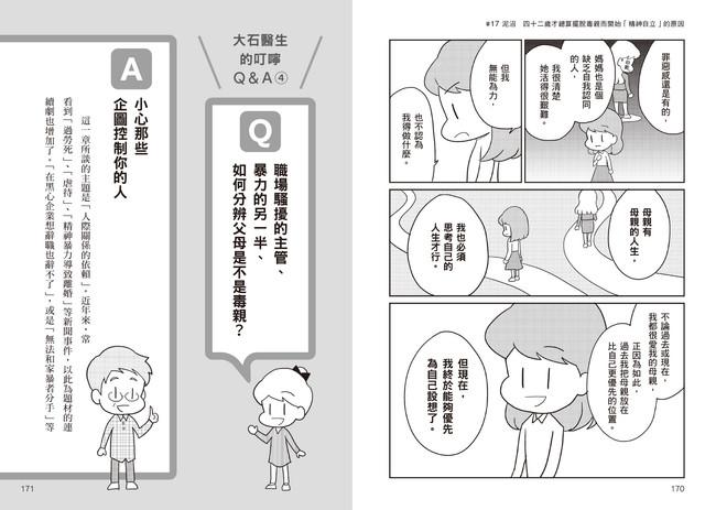 Topics tagged under 尖端 on 紀由屋分享坊 09