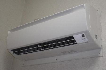 aircon-installation-Sydney