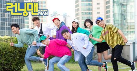 Running-Man-logo-as-of-2018