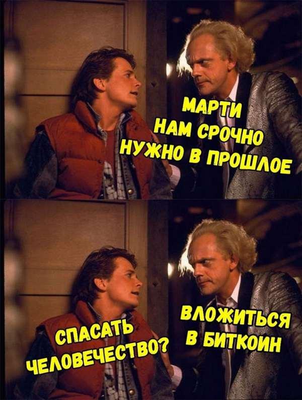 Bitkoin-priduma7.jpg
