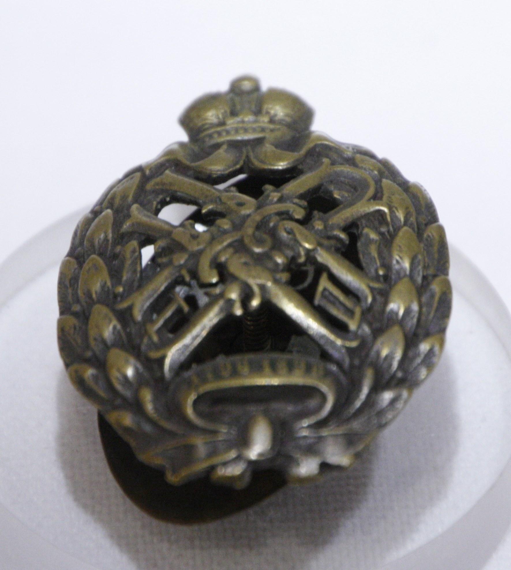 MG-1842