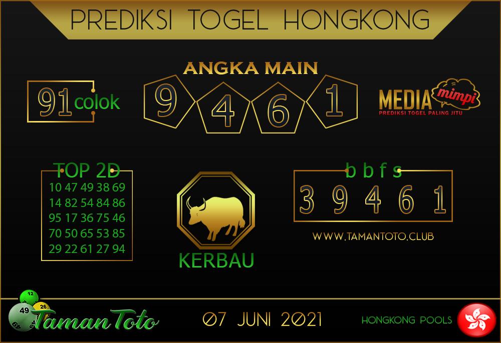 Prediksi Togel HONGKONG TAMAN TOTO 07 JUNI 2021