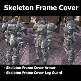 Skeleton Frame Cover / Защитный каркас Скелета!