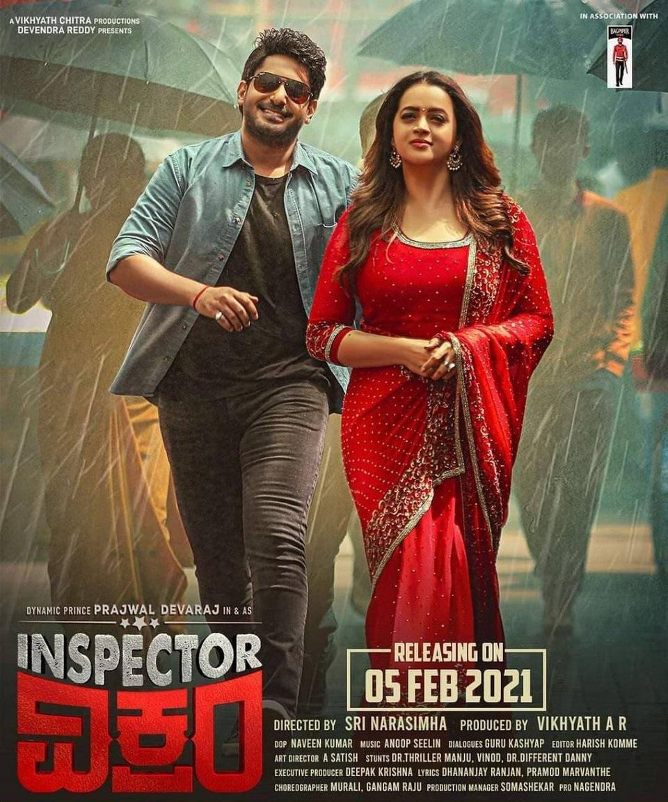 Inspector Vikram (2021) Kannada 480p HDRip x264 AAC 500MB ESub
