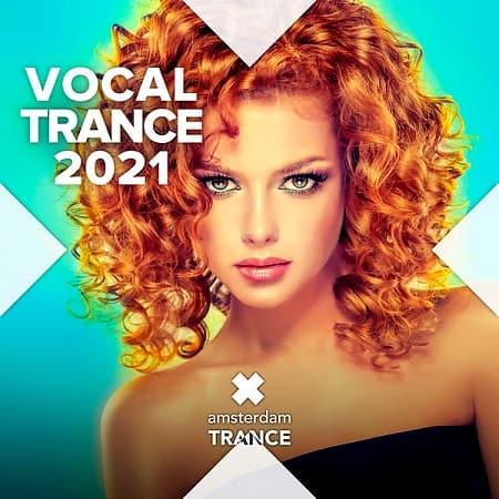 Vocal Trance 2021 (2020) MP3