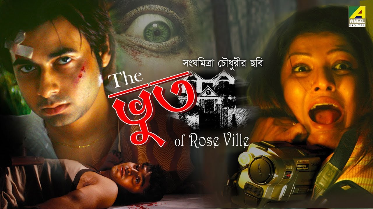 The Bhoot of Rose Ville 2020 Bengali Horror Movie 720p HDRip 750MB DL