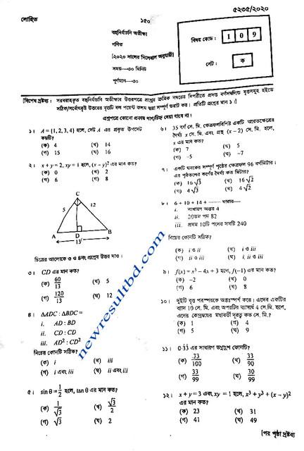 Math-MCQ-01