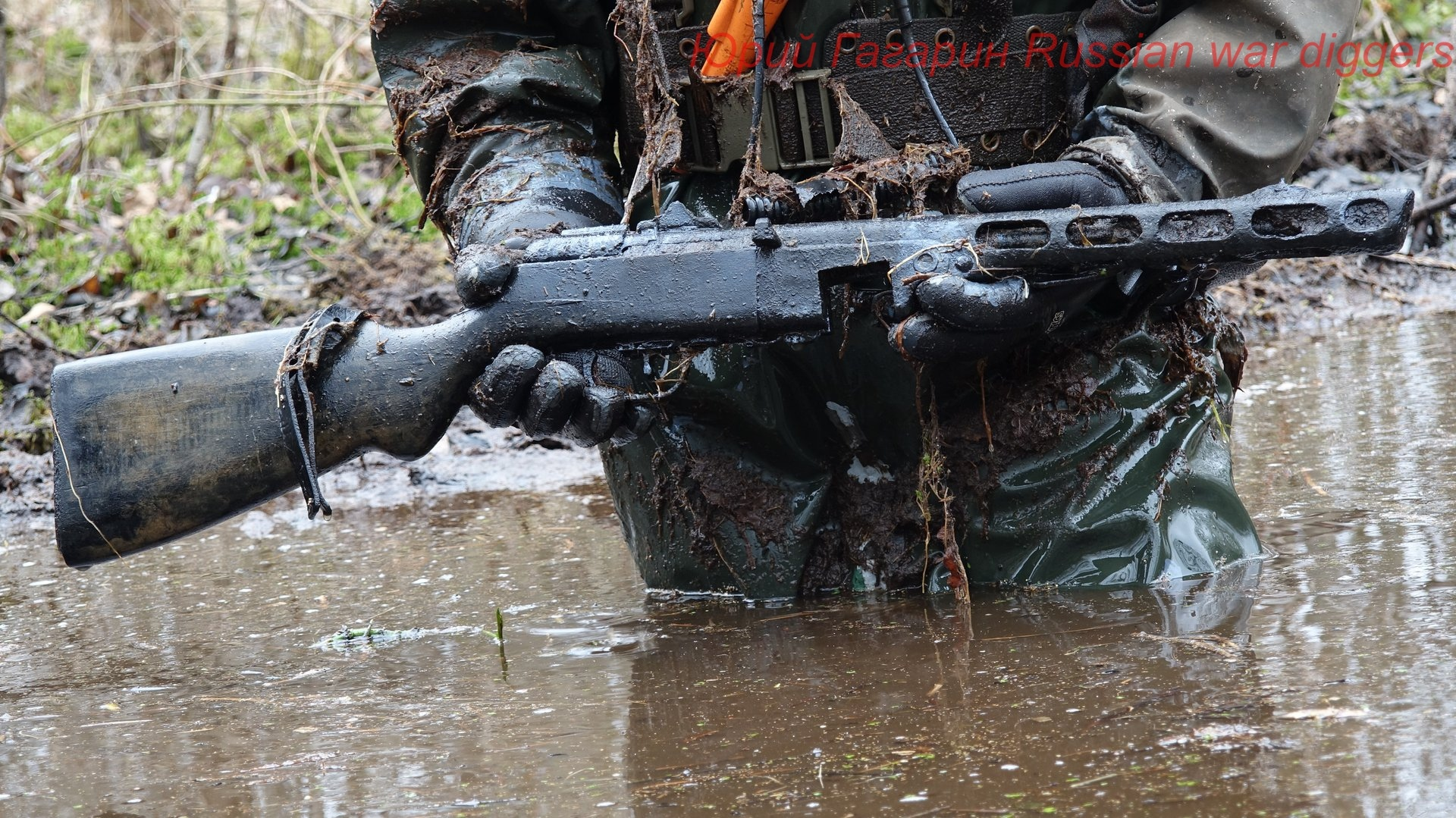 PPSh-41 found in a swamp using a metal detector