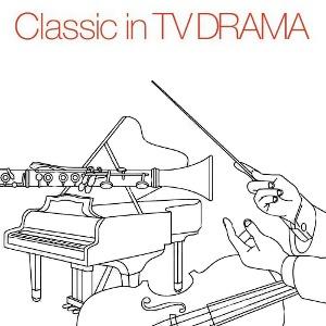 Compilations incluant des chansons de Libera Classic-in-TV-Drama-300