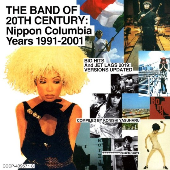 [Album] Pizzicato Five – THE BAND OF 20TH CENTURY: Nippon Columbia Years 1991-2001