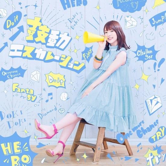 [Single] Maaya Uchida – Kodo Escalation