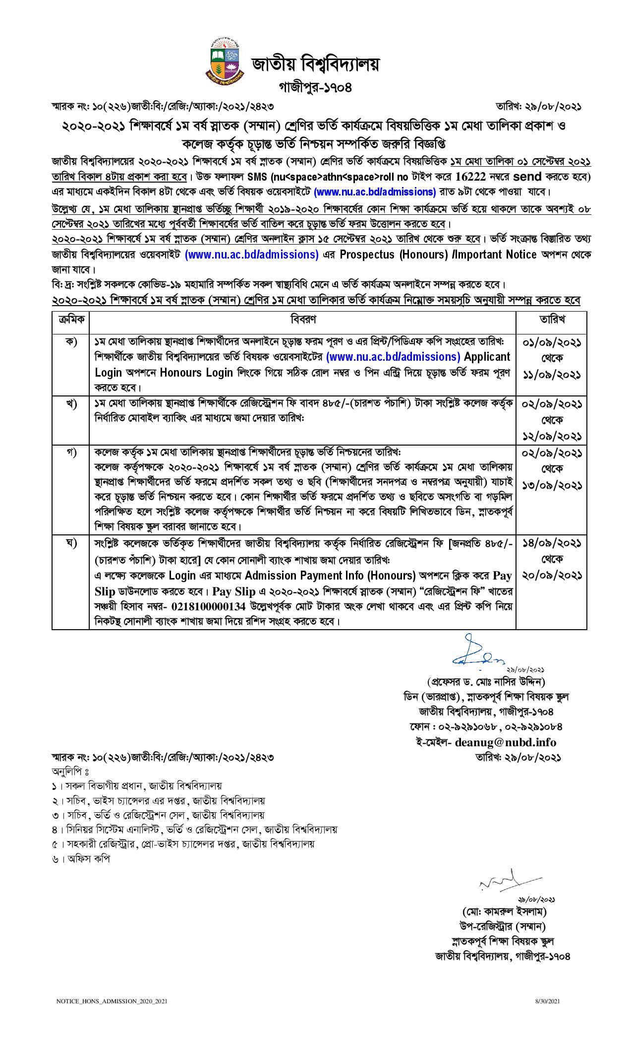 Honours-admission-notice-2021