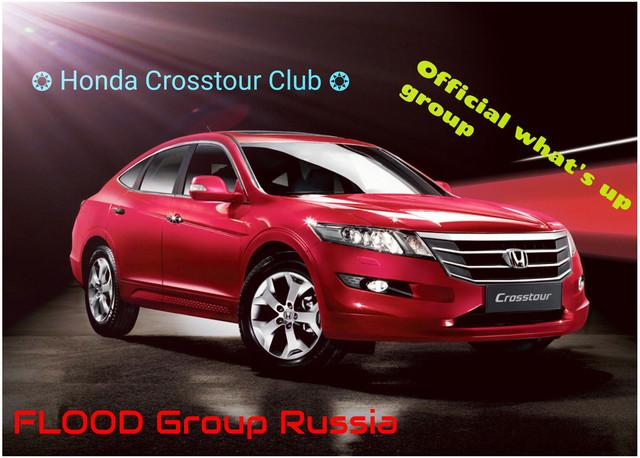 Honda-crosstour.ru