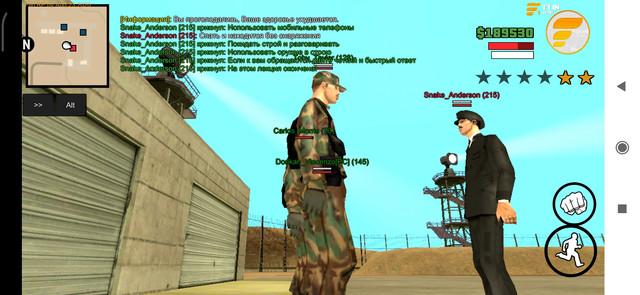 Screenshot-2020-09-17-11-51-38-092-com-rockstargames-gtasa