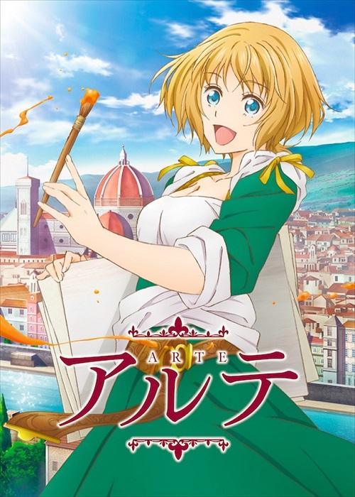 Primeiras Impressões Anime (Abril/2020): Arte