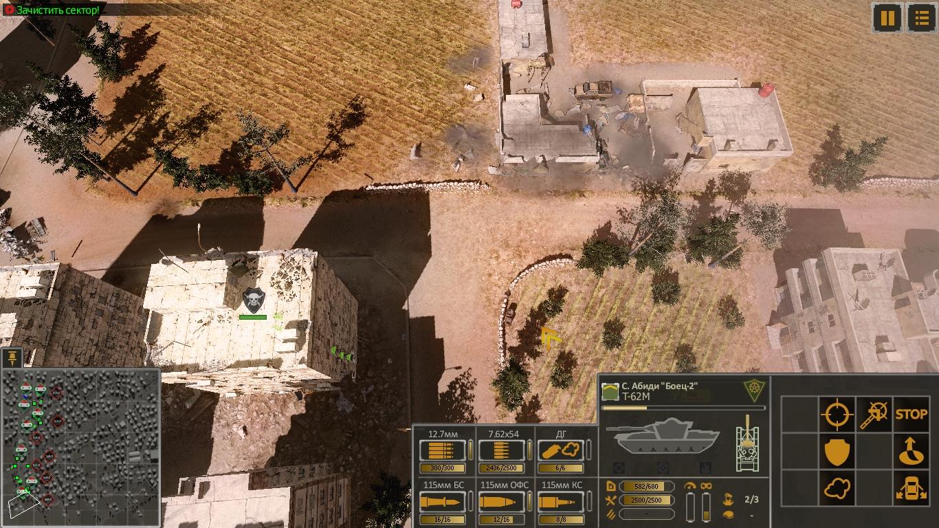 Syrian-Warfare-2021-02-17-19-20-31-957