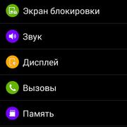 Screenshot-2015-02-10-09-58-06