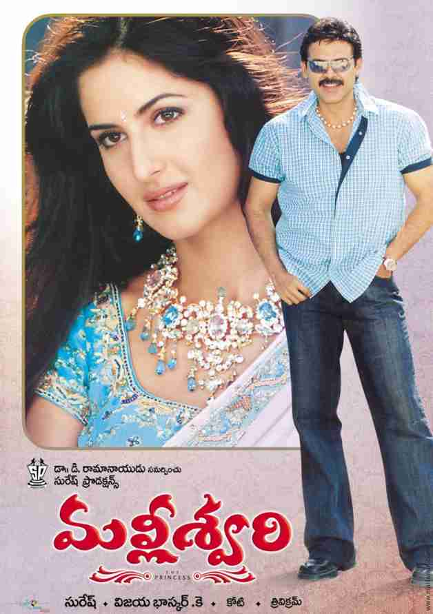 Malliswari (Telugu)