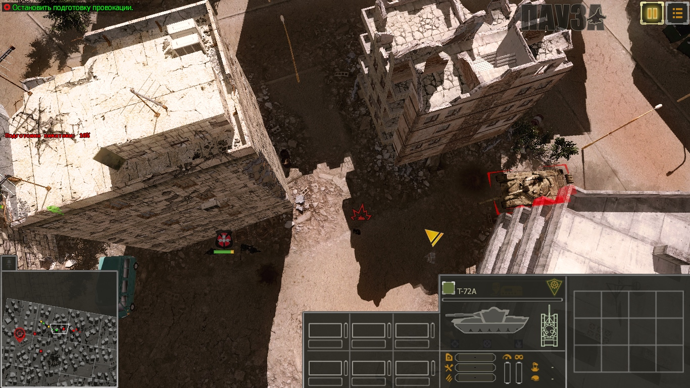 Syrian-Warfare-2021-01-20-20-55-06-926