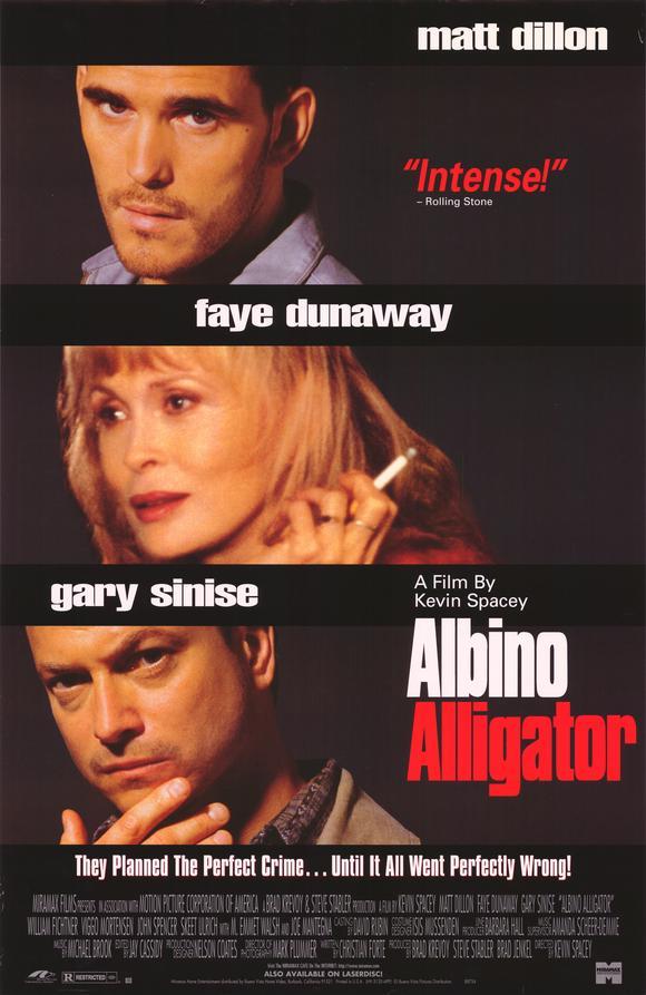 ალბინო ალიგატორი ALBINO ALLIGATOR
