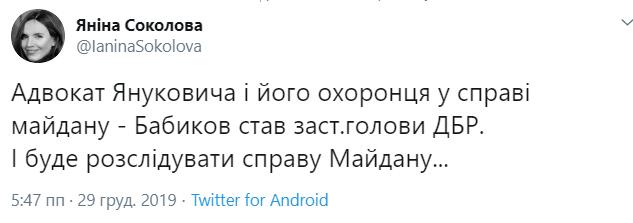 """Киев гарантировал """"процессуальную очистку"""" для тех переданных ОРДЛО, кому еще не вынесен приговор суда, - Грызлов - Цензор.НЕТ 6700"""