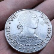 8 Reales Fernando VII 1811. Lima. JP - F02 IMG-6401