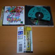 [VENDU] Jeux Saturn Jap DSCN4134