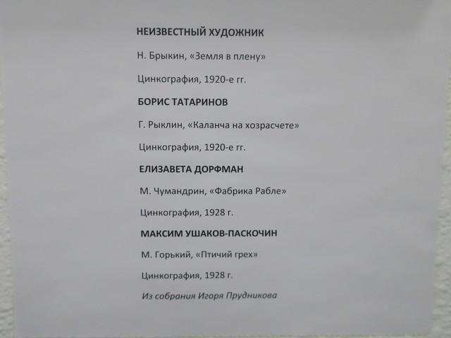 IMG-8693