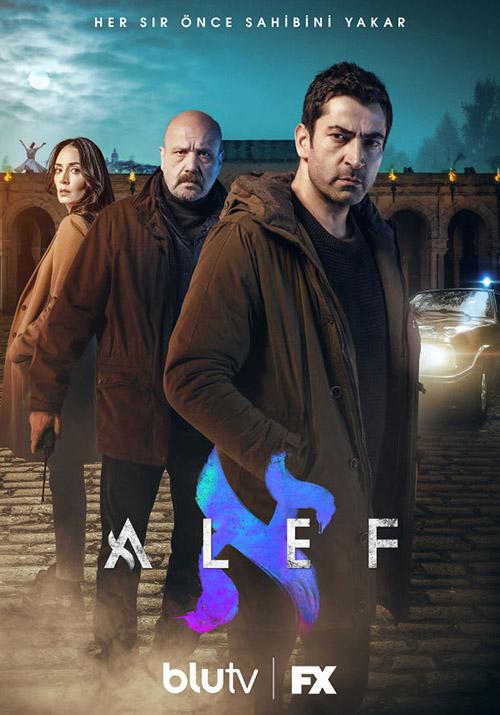 Alef | 2020 | 1.Sezon | 8.Bölüm | Final | m1080p | WEB-DL | Sansürsüz | Tek Link