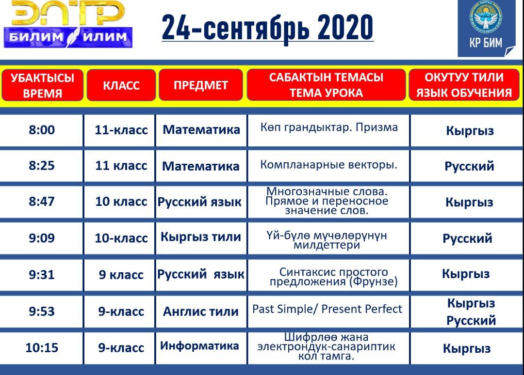 IMG-20200919-WA0010