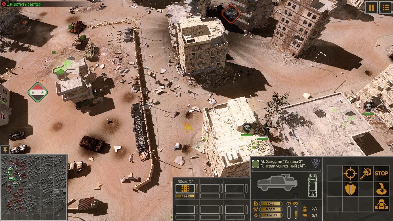 Syrian-Warfare-2021-02-10-04-44-46-676