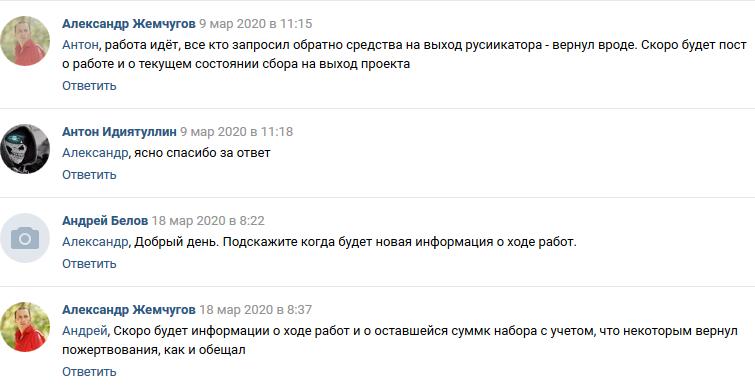 Screenshot-2020-08-04-DRAGON-QUEST-XI-Ec