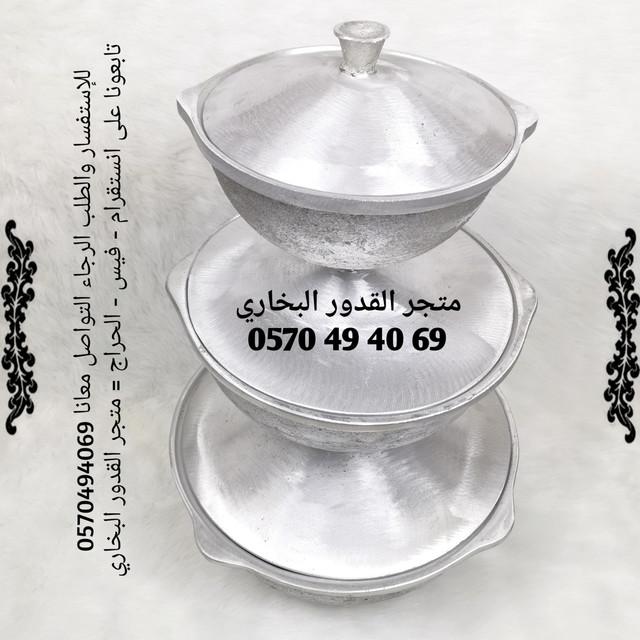IMG-20200114-224731