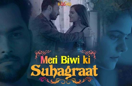 Meri Biwi Ki Suhaagraat (2020) Hindi 720p HDRip 150MB Download