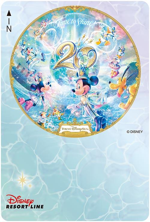 "[Tokyo DisneySea] ""20th Anniversary : Time to Shine !"" (du 4 septembre 2021 au 3 septembre 2022) 52"