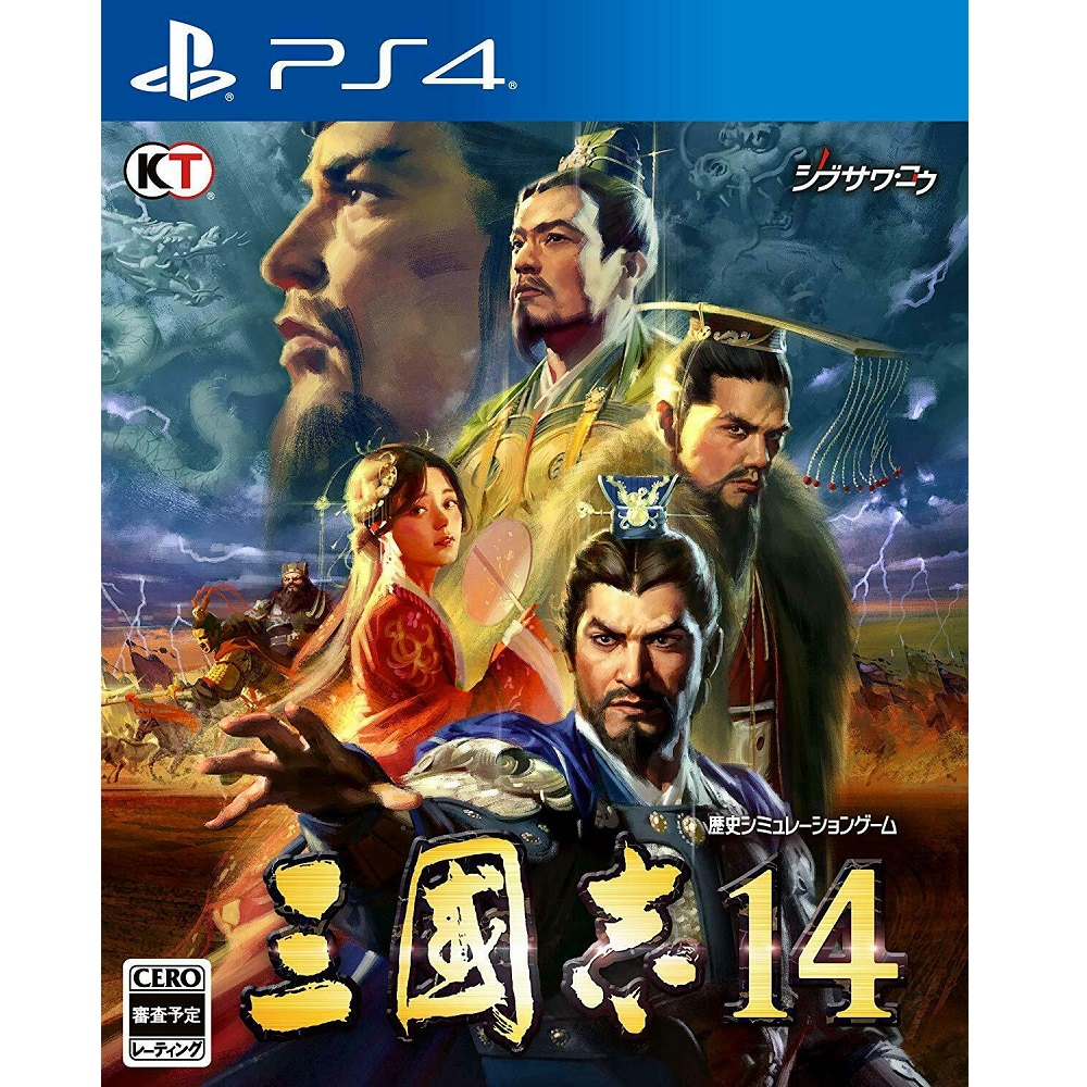 PS4 Romance of Three Kingdom XIV 14 (Premium) Digital Download