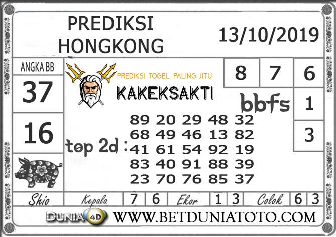 """Prediksi Togel """"HONGKONG"""" DUNIA4D 13 OKTOBER 2019"""